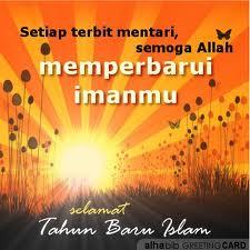 Semoga tahun ini menjadi tahun yang lebih baik bagi kita, umat Islam, semua :)