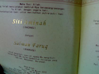 """Doa Rasulullah Muhammad Saw Pada Pernikahan Putrinya Fatimah Az-Zahra R A. Dengan Ali Bin Abi Thalib R.A. """"Semoga Allah Menghimpun Yang Terserak Dari Keduanya Dan Kiranya Allah Memberkati Dan Memberi Mereka Berdua Keturunan Yang Lebih Baik, Menjadikannya Pembuka Pintu Rahmat, Sumber Ilmu Dan Hikmah, Serta Pemberi Rasa Aman Bagi Umat.""""  """"Barakallahu laka wa baraka 'alaik, wa jama'a bainakuma fi khair"""" Mudah-mudahan Allah memberkahimu, baik ketika senang mahupun susah dan selalu mengumpulkan kamu berdua pada kebaikan"""" (HR. Abu Daud, Tirmidzi dan Ibn Majjah)"""